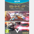SHMUP Collection By Astro Port – Nintendo Switch Review.