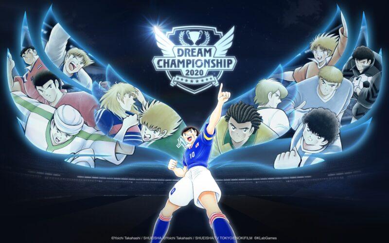 Captain Tsubasa Dream Team Championship 2020 Finals